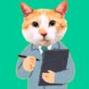 アンケート猫