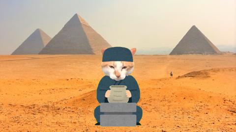 ピラミッド-消防設備士