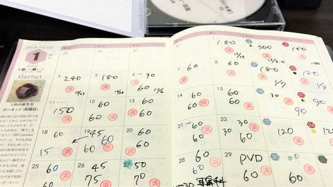 勉強時間を記録した手帳