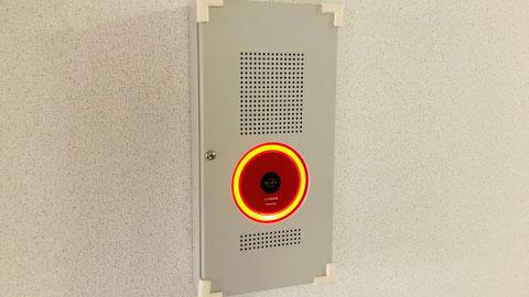 リング型表示灯の自動火災報知設備