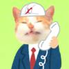 電話タマスケ