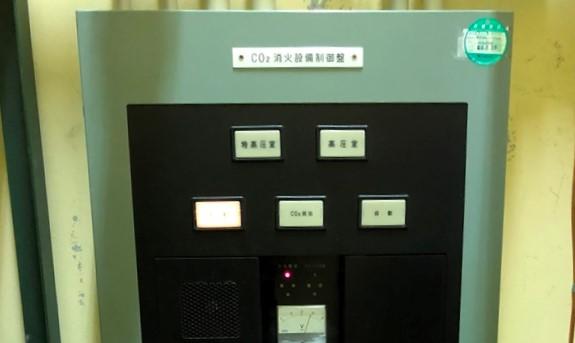 二酸化炭素消火設備 制御盤
