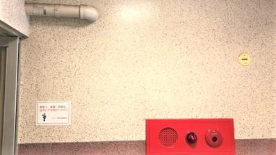 消火栓 メイン管
