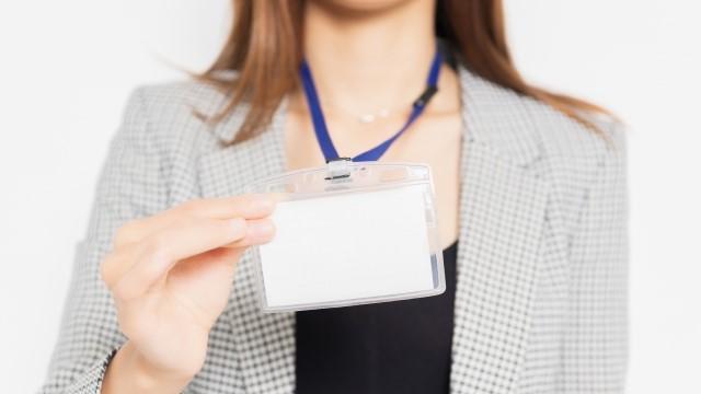 市町村長の定める証票を携帯