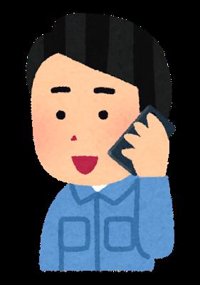 青木防災㈱ 社員