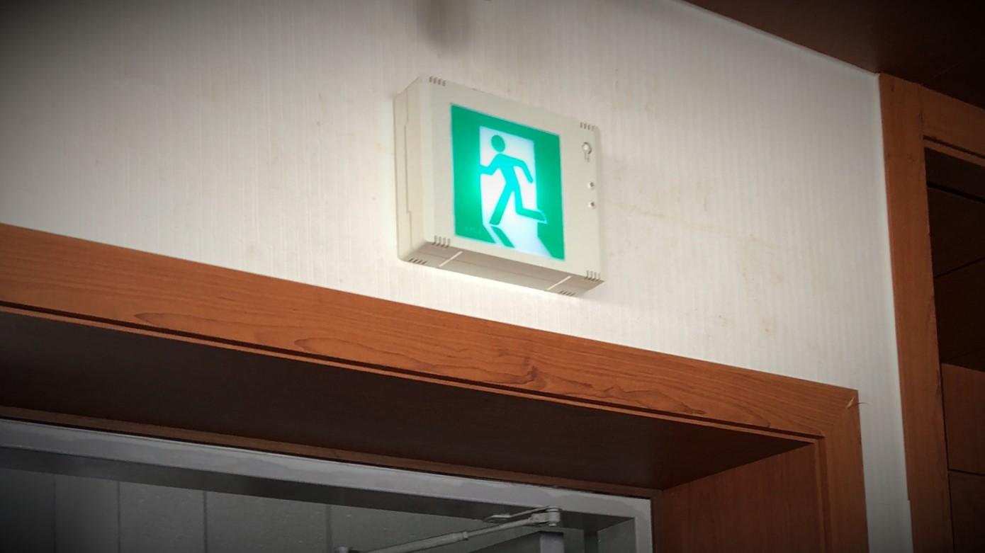韓国の誘導灯