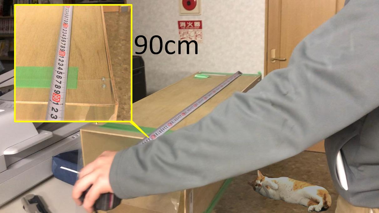 木製の箱 誘導灯 視認