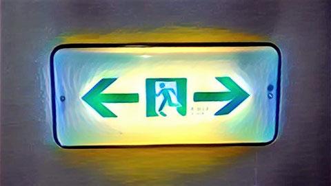 通路誘導灯青木防災