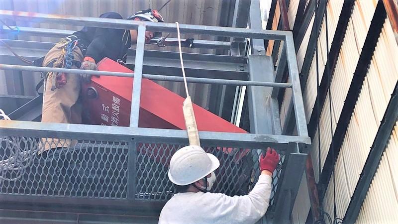 移動式粉末消火設備 引抜