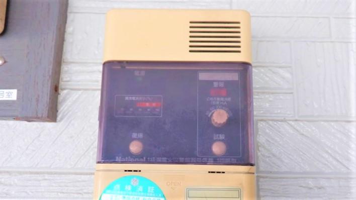 漏電火災警報器 受信機