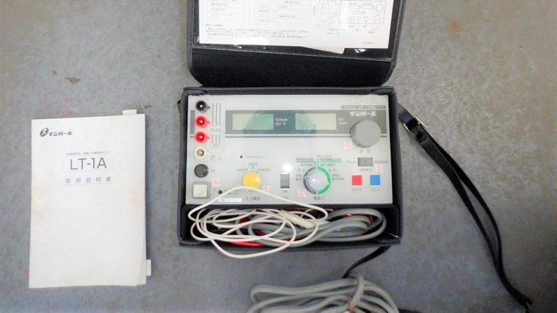 漏電火災警報器の試験器