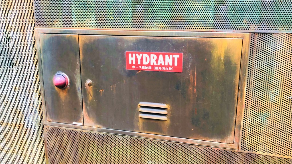 HYDRANT 屋外消火栓