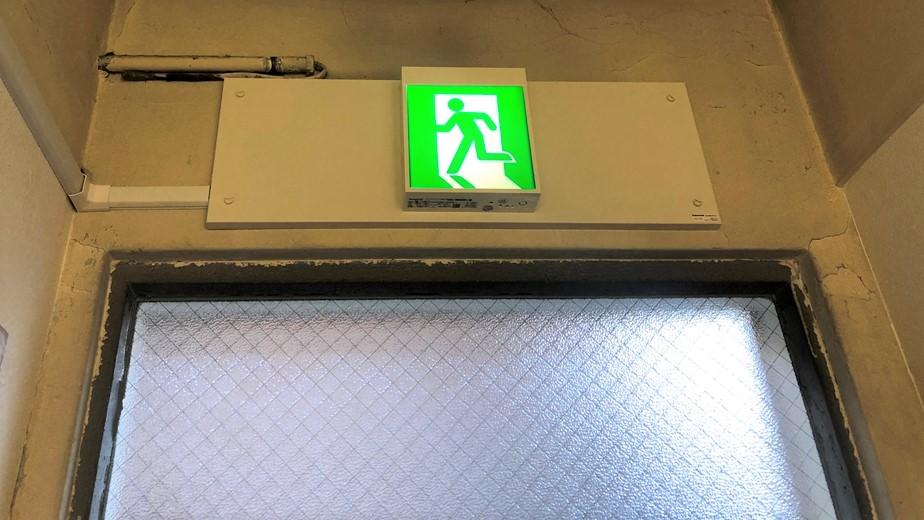 非常口 誘導灯 緑