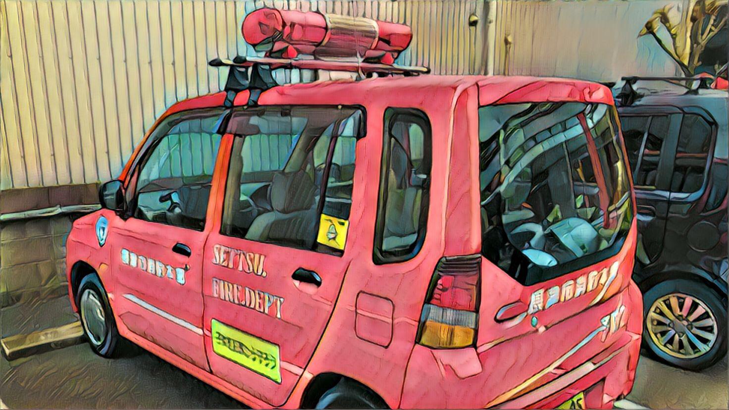 消防 司令車