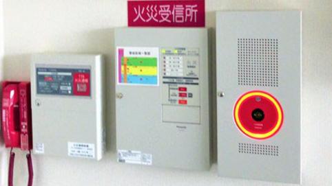 自動火災報知設備-火災通報装置
