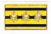 消防司令長 階級