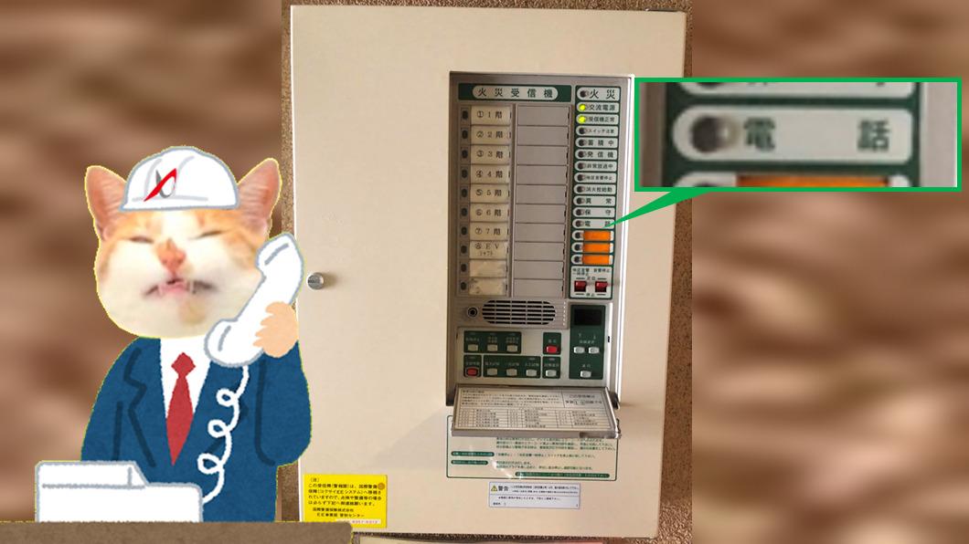 P型1級受信機 電話