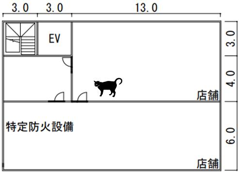 特定一階段等防火対象物 平面図