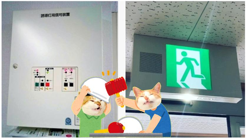 音声誘導・点滅機能付き誘導灯 信号装置