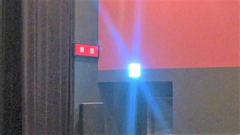 (1)項イ 映画館 誘導灯