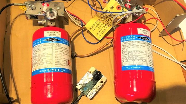 ダクト消火設備 ロースター